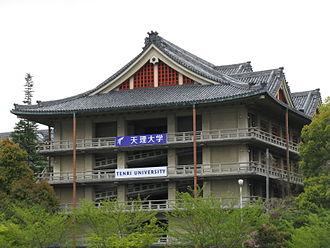 Tenri University - Tenri University building