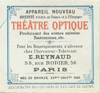 Théâtre Optique - Théâtre Optique advertisement bill, offering demonstrations daily between 2 and 5 (except saturdays)