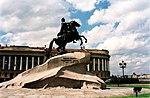 La pierre du tonnerre, sur elle le monument équestre de Pierre le Grand