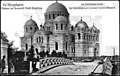 The Church in the name of the Kazan icon of the Mother of God in St. Petersburg on the Large Ohta, 1900-1914.jpg