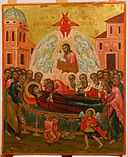 The Dormition of the Virgin MET SFMokos.jpg