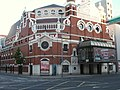 The Grand Opera House, Great Victoria Street. - geograph.org.uk - 1010978.jpg
