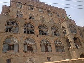 Ahmad bin Yahya - Palace of Imam Ahmed Hamid al-Din in Salh District, Taiz.