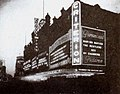 The Restless Sex (1920) - Criterion Theater, NYC 2.jpg