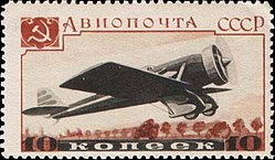 The Soviet Union 1937 CPA 560 stamp (Yakovlev AIR-7-Ya-7).jpg
