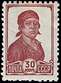 The Soviet Union 1939 CPA 668 stamp (Factory Woman).jpg