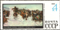 The Soviet Union 1968 CPA 3706 stamp ('Storm of Snow Fortress' (1891) by Vasily Surikov (1848-1916)).png