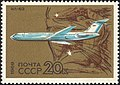 The Soviet Union 1969 CPA 3834 stamp (Turbojet Transcontinental Airliner Ilyushin Il-62, 1962. Visualization of Constellation Sagittarius).jpg