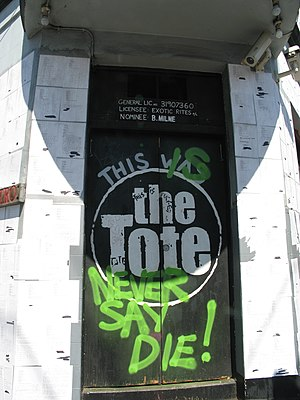 The Tote Hotel - Image: The Tote Hotel Entrance After Closure