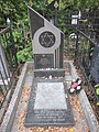 The grave of the victims of the Holocaust in Kharkiv 19 row6.jpg