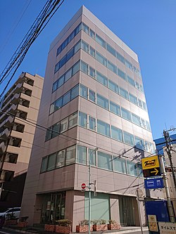 The headquarters of Buraku Liberation League, at Irifune, Chuo, Tokyo (2019-01-02) 02.jpg