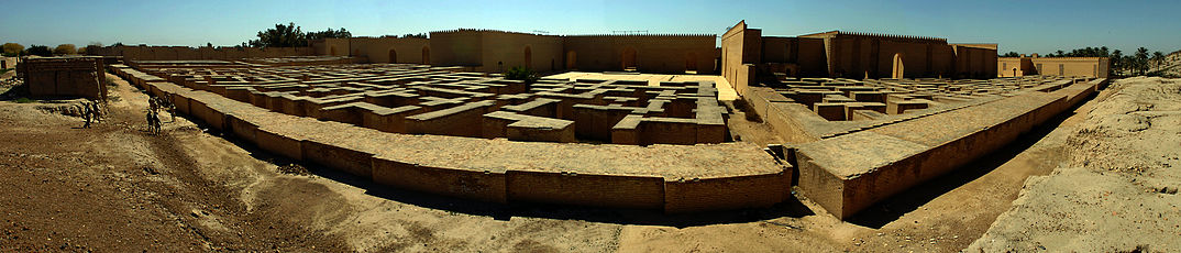 Panoramic view over the ancient city of Babylon, located 85 km (53 mi) south of Baghdad