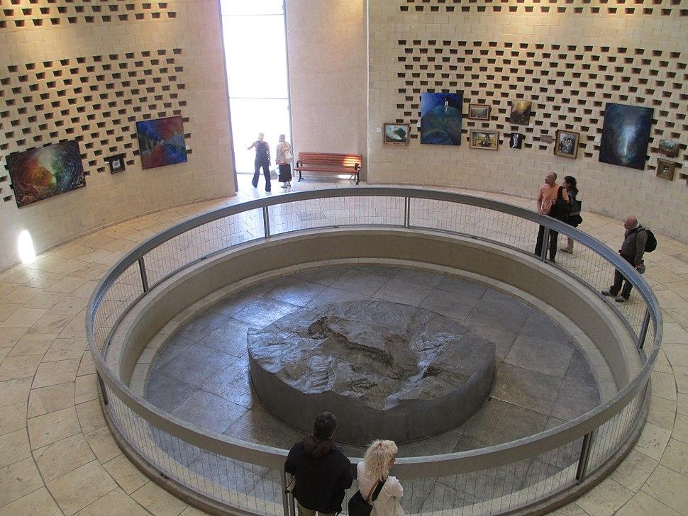 The lobby in Masada