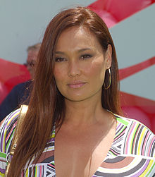 Tia Carrere - Wikipedia, the free encyclopedia