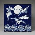 Tile MET DP-13486-039.jpg