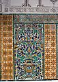 Tiles at Sidi Sahbi.jpg