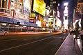 Times Square (7145078063).jpg