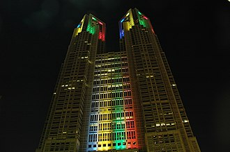 Tokyo bid for the 2016 Summer Olympics - Tokyo Metropolitan Government Building lit in Olympic colours