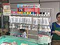 Tokyo Yushun Japanese Derby Day 2017 (34101822184).jpg