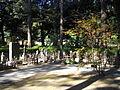 Tombs of presidents of the Ashikaga Gakko.JPG