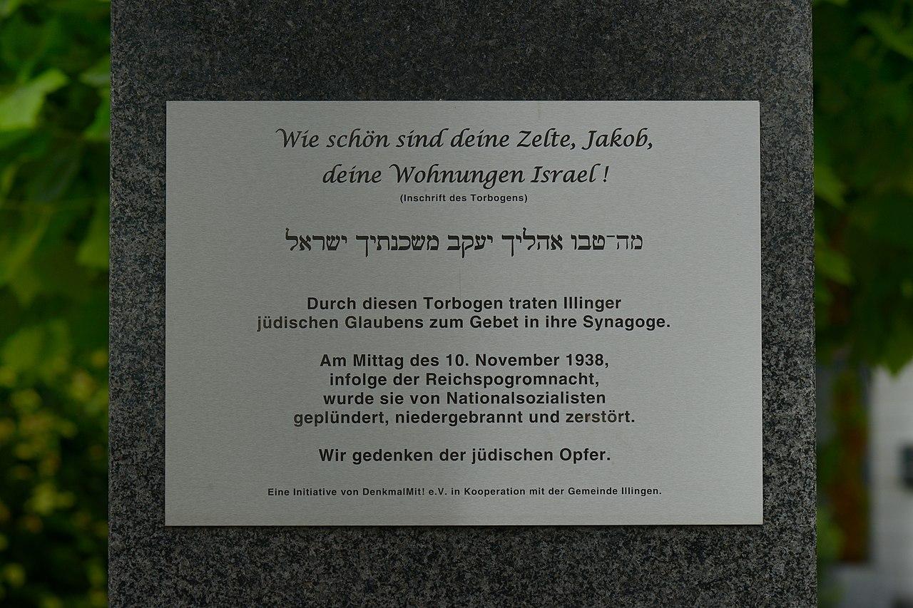 Torbogen der Synagoge Illingen - Hinweistafel (2016).jpg