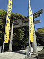 Torii in front of Romon Gate of Miyajidake Shrine.jpg