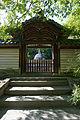 Toshodaiji Nara Nara pref22n4500.jpg
