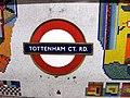 Tottenham Court Road station, W1 - geograph.org.uk - 829250.jpg