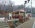 Touge Park in Ikaho 2015-02-11-1.jpg