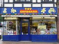 Toy Cupboard, No.128 The High Street, Ilfracombe. - geograph.org.uk - 1269072.jpg