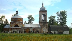 Transfiguration Church in Novyj Spas Russia.jpg