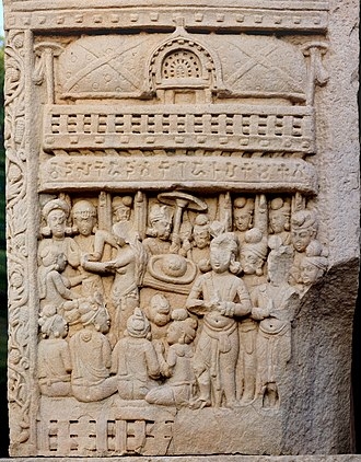 Bharhut - The same scene at Sanchi.