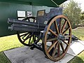 Trophy Gun, Corinda, Queensland 01.jpg