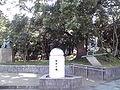Tsu Kairaku Park Entrance.jpg