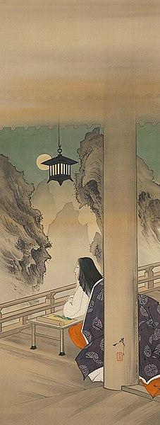 tsukioka yoshitoshi - image 9