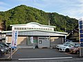 Tsuru Credit Union Otsuki Branch.jpg