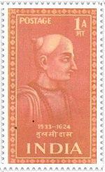 tulsidas dohavali in hindi pdf