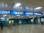 Tunis-Carthage International Airport 2.jpg