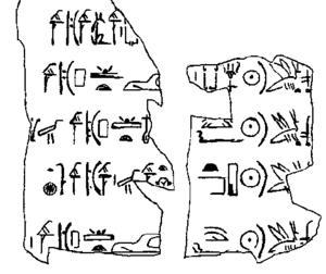 Sihathor - Sihathor's name on the Turin canon (second row from bottom)