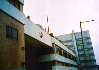 TVB - TVB Clear Water Bay headquarters in 2002
