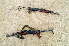 Two confiscated assault rifles, Iraq, 22 March 2003.jpg