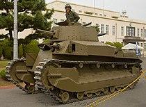 Type 89 Yi-Go at Tsuchira.jpg
