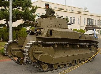 Type 89 I-Go medium tank - A restored Type 89 I-Go at Tsuchiura JGSDF Base open day