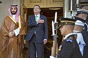 U.S.Defense Secretary Ash Carter places his hand over his heart as the national anthem plays during an honor cordon to welcome Saudi Defense Minister Mohammed bin Salman Al Saud to the Pentagon, May 13, 2015 150513-D-NI589-527c