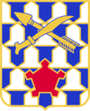U.S. 16th Infantry Regiment DUI.png