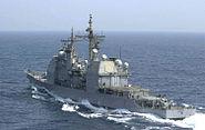 USSChosinCG-65
