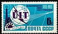 USSR 1965 3083 2116 0.jpg