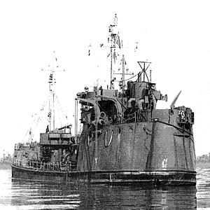 USS Ponchatoula (AOG-38).jpg