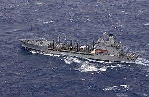 USNS Yukon in the Pacific Ocean