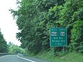 US Route 1 - Maryland (8134497047).jpg
